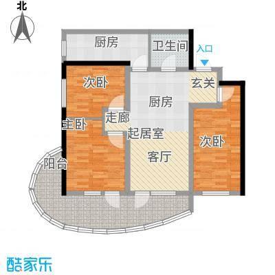 山海同湾96.69㎡15号楼B户型两室两厅一卫户型2室2厅1卫