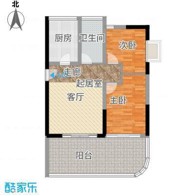 宝安虹海湾86.50㎡1-D户型86.51平米两房两厅户型2室2厅1卫