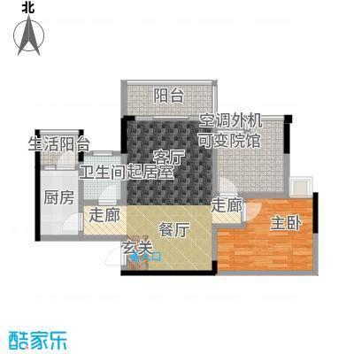 渝能幸福山房60.73㎡H户型两室两厅一卫户型2室2厅1卫