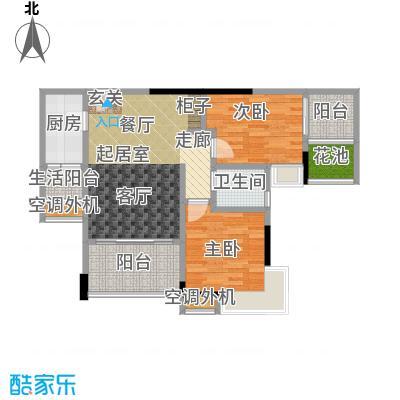 渝能幸福山房65.76㎡两室两厅 约65.76平方米户型