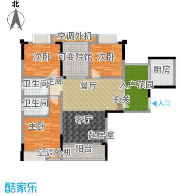 渝能幸福山房97.90㎡3号楼E户型三室两厅双卫户型3室2厅2卫