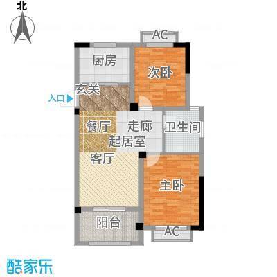 长宇棕榈湾88.00㎡C户型两房两厅一卫88平米户型2室2厅1卫