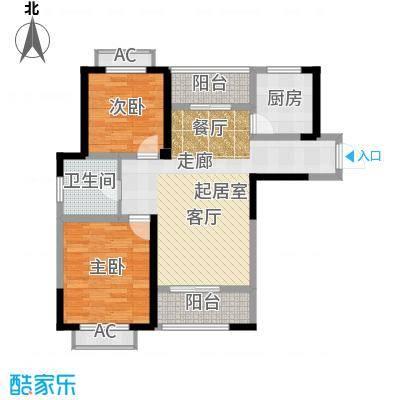 长宇棕榈湾89.00㎡E户型两房两厅一卫89平米户型2室2厅1卫