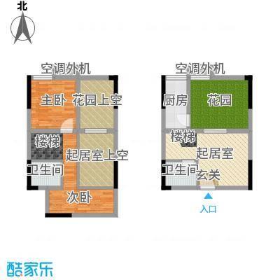 同景跃城一批次3-4号楼标准层I2跃层户型2室2卫1厨