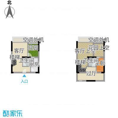 同景跃城跃层户型1室1厅2卫1厨