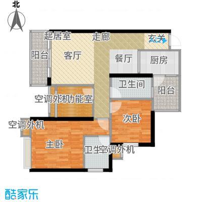 天景美梦城真49.85㎡二房二厅二卫-套内面积约74.59平方米户型
