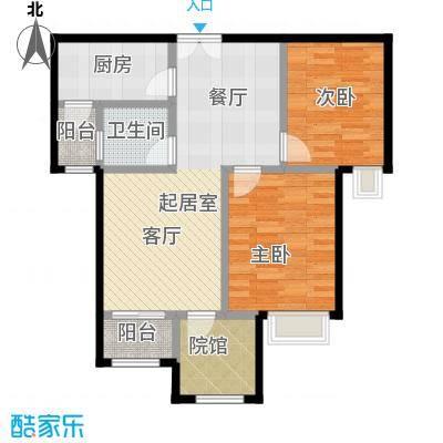 旭阳台北城敦美里板式小洋楼B-2/B-3带院馆户型2室1卫1厨