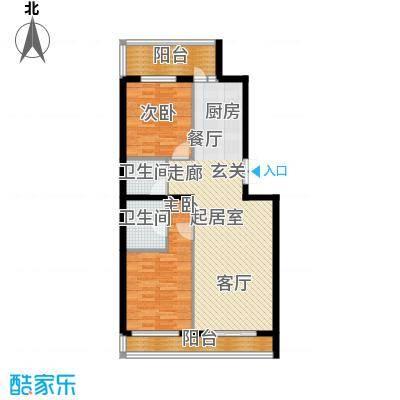 开美国际E户型面积110.43平米户型2室1厅2卫
