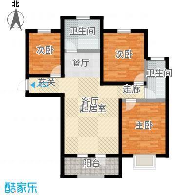 香邑溪谷94.00㎡A7户型三室两厅一卫户型3室2厅1卫-T