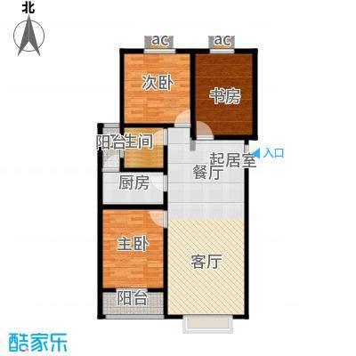 公园世家・观山樾102.83㎡C1户型 三室两厅一卫户型3室2厅1卫