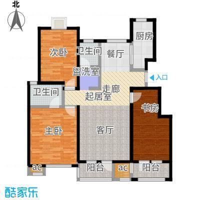 公园世家・观山樾123.28㎡A4户型 三室两厅两卫户型3室2厅2卫