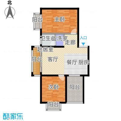 晖创国际公寓2#两室两厅一卫B户型2室2厅1卫