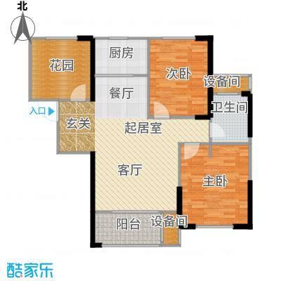 澳海澜庭97.60㎡N+1户型・揽山临湖高层户型3室2厅1卫