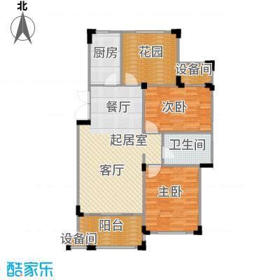 澳海澜庭94.38㎡F户型2室2厅1卫
