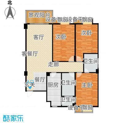 一品金子湾116.01㎡B户型3室2厅1卫户型3室2厅1卫