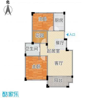 澳海澜庭87.15㎡电梯洋房户型2室2厅1卫