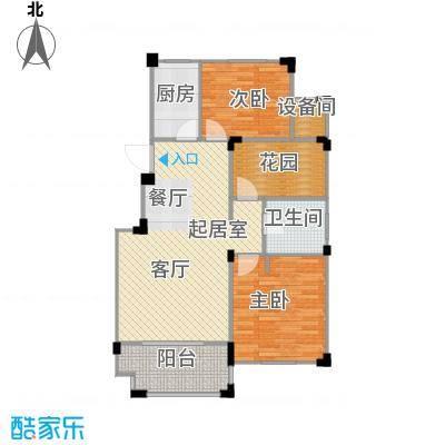 澳海澜庭88.15㎡电梯洋房两室两厅户型2室2厅