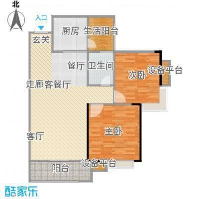金地亚84.00㎡A2户型 二房二厅一卫户型2室2厅1卫