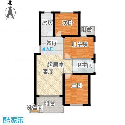 澳海澜庭94.40㎡F户型 3室2厅1卫户型3室2厅1卫