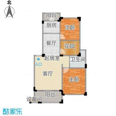 澳海澜庭88.38㎡D户型2室2厅1卫
