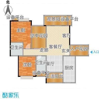 金地亚113.41㎡15号栋 A1/A3户型3室2厅2卫