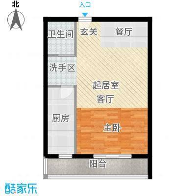 天翔・新新家园(二期)66.25㎡一房一厅一卫-66.25平方米-6套户型