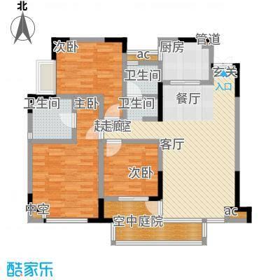华菱・香墅美地(一期)110.28㎡C2户型