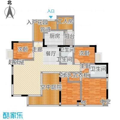 华菱・香墅美地(一期)145.00㎡A2户型