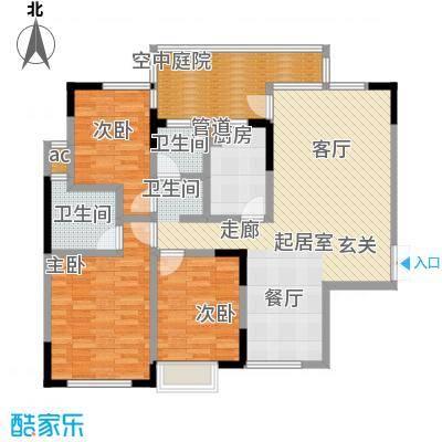 华菱・香墅美地(一期)110.28㎡C1户型