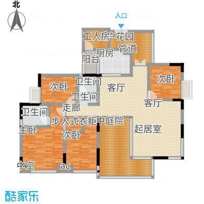 华菱・香墅美地(一期)145.00㎡A1户型