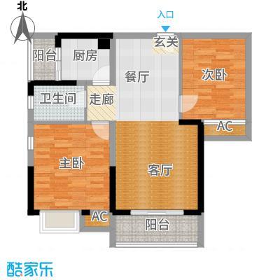 中驰・半岛荟景二期1号房 2室2厅1卫1厨70.37㎡户型