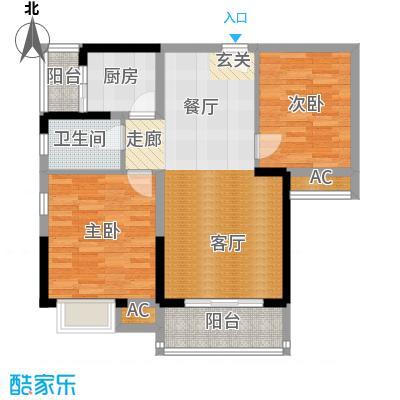 中驰・半岛荟景二期户型2室1厅1卫1厨
