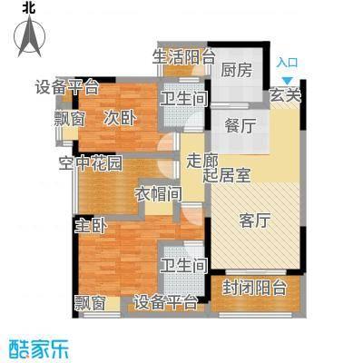 金科VISAR国际2号楼A赠送户型2室2卫1厨
