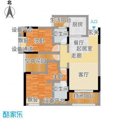 金科VISAR国际1号楼A双卫户型2室2卫1厨