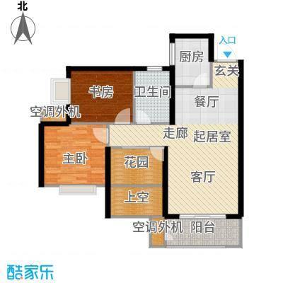 新城国际花都88.96㎡B户型两室两厅一卫户型