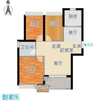 新城国际花都95.04㎡F两室两厅一卫户型