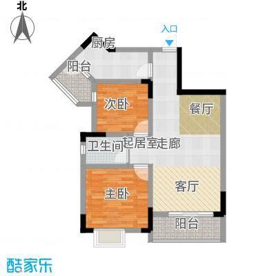 兴现金鼎龙泉70.66㎡B-3-3(已售完)户型2室1卫1厨