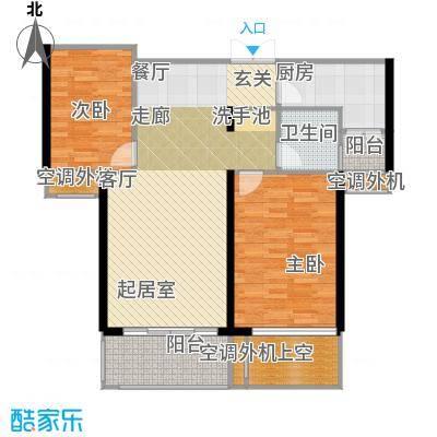丽景华庭97.73㎡三室二厅户型