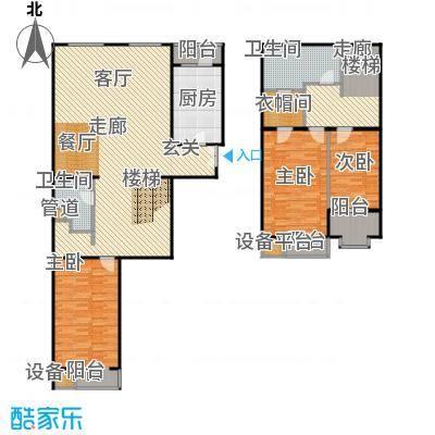 元大都7号218.00㎡C/D/E-2户型 三室两厅两卫户型3室2厅2卫