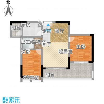 玛丽的花园85.00㎡两室两厅一卫两阳台户型2室2厅1卫