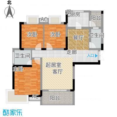 玛丽的花园113.00㎡三室两厅两卫两阳台户型3室2厅2卫
