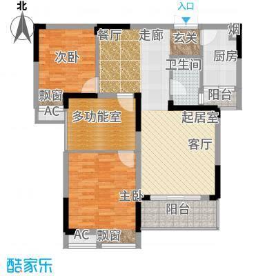 玛丽的花园90.01㎡90.01平米的三居室户型3室2厅1卫
