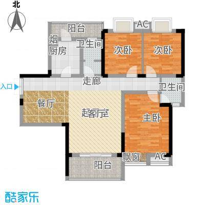 玛丽的花园116.00㎡三室两厅两卫两阳台户型3室2厅2卫