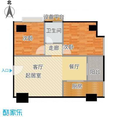中远铭楼(中远公馆)70.00㎡3户型