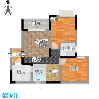 绿地海棠湾A2户型2室1厅1卫1厨