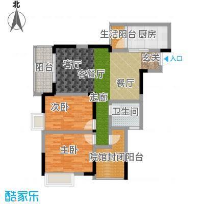 绿地海棠湾户型2室1厅1卫1厨
