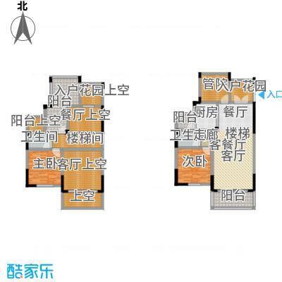 磐石圣缇亚纳1-3号楼2-8F洋房I跃层户型2室1厅2卫1厨