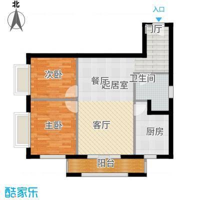 塞纳维拉・永定华庭92.15㎡E  户型2室2厅1卫