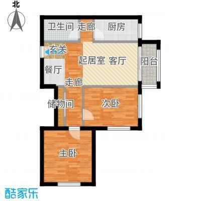 塞纳维拉・永定华庭84.97㎡F户型2室2厅1卫