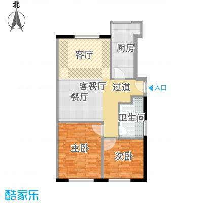 悠唐・麒麟公馆94.79㎡8#2座01户型2室1厅1卫1厨